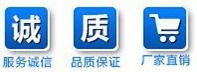 南通棋牌zhong心诚信通