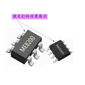 ICdian子PCB线luban日期编码激光da标