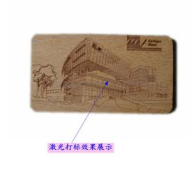 木材皮革布料包zhuang激guangda标
