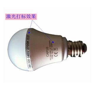 LED灯头激光打标