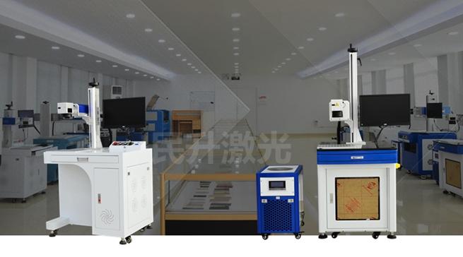 激光打标机-塑胶激光打标机-紫外激光打标机-【ag亚洲游xi首页激光】