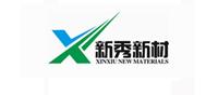 guang东新xiu新材料股份有限公司