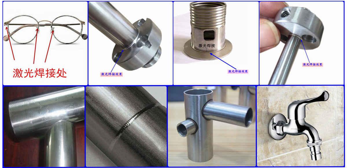 激光焊接机-深圳激光焊接机-焊接厂家-【首选深圳民升激光】