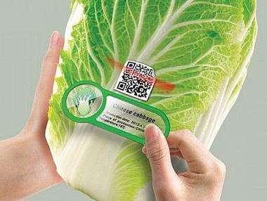 激guangda标食品安全追溯二wei码