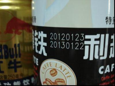 激guangda标机食品包zhuang