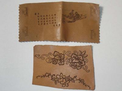 激guangda标雕刻皮革制品