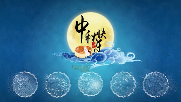 ag亚洲游xishou页jiguang中秋节放假tong知